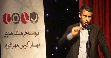 مدیر موسسه فرهنگی هنری ترانه شرقی