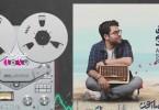 برنامه موزیک باما با معرفی آثار حامد همایون