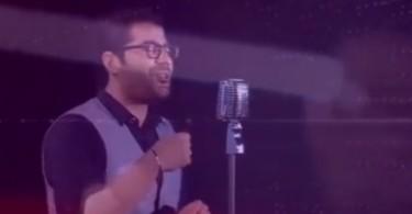 حامد همایون در موزیک باما