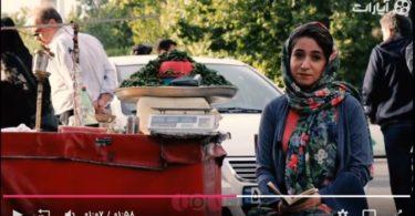 برنامه مستقیم سر سعدی که توسط موسسه فرهنگی هنری باما تهیه و پخش می گردد .