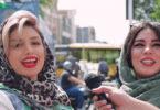 برنامه کوچه به کوچه در موسسه فرهنگی هنری بهار آفرین مهرافروز تهیه و پخش می گردد .