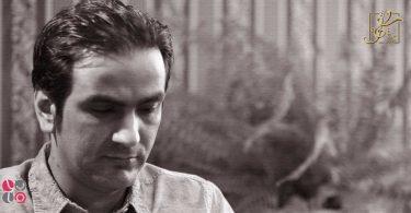 حسین غیاثی شاعر و ترانه سرا